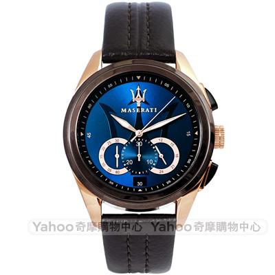 MASERATI 瑪莎拉蒂TRAGUARDO三環時尚計時手錶-藍X咖啡/45mm