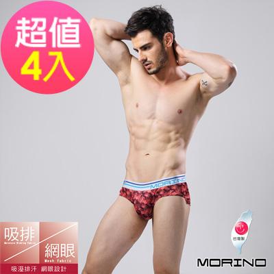 男內褲 吸排涼爽叢林網眼運動三角褲 紫底紅(超值4件組)MORINO