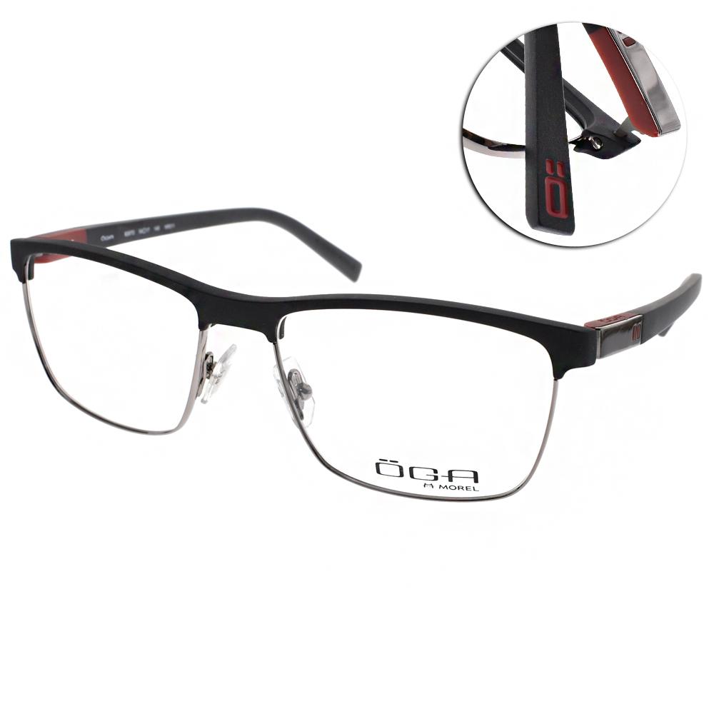 OGA眼鏡 瑞典頂級品牌/黑紅-銀#OGA8267O NR011