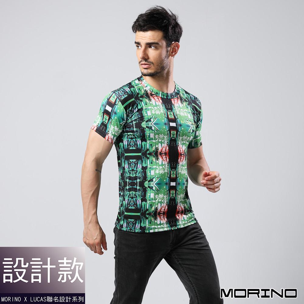(超值2入組)設計師聯名-速乾涼爽短袖衫/T恤 綠色MORINOxLUCAS