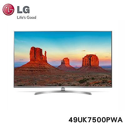 LG樂金 49型 UHD一奈米4K液晶電視49UK7500PWA