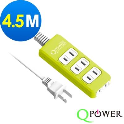 Qpower太順電業 太超值系列 TS-204A 2孔3+1座延長線(萊姆色)-4.5米