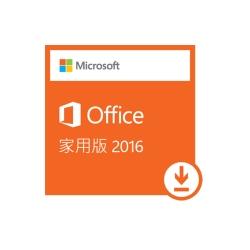 Microsoft Office 2016 家用下載版