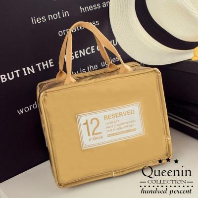 DF Queenin流行 - 輕食尚潮流款保溫保冷袋便當袋-共4色