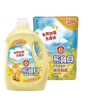 熊寶貝 衣物柔軟精超值1+6組_陽光馨香(3.2L x 1瓶+1.84L x 6包)
