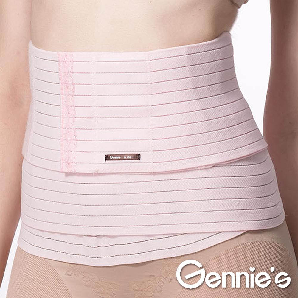 Gennies奇妮-纏繞式束腹帶-(GC97)醫療用束帶(未滅菌)