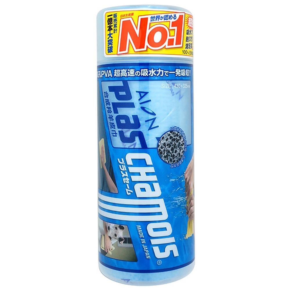 [快]【車用】新包裝AION合成羚羊皮巾-淺藍M,瞬間超強吸水-快
