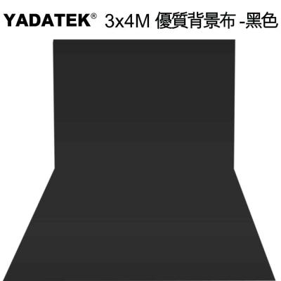 YADATEK 3x4M優質背景布-黑色