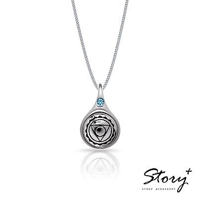 STORY故事銀飾-脈輪系列-喉輪Throat Chakra純銀項鍊
