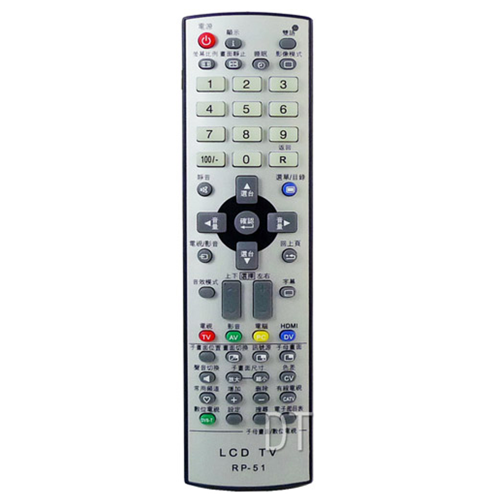 Kuki-kit奇美專用型液晶電視遙控器 WD-RC051