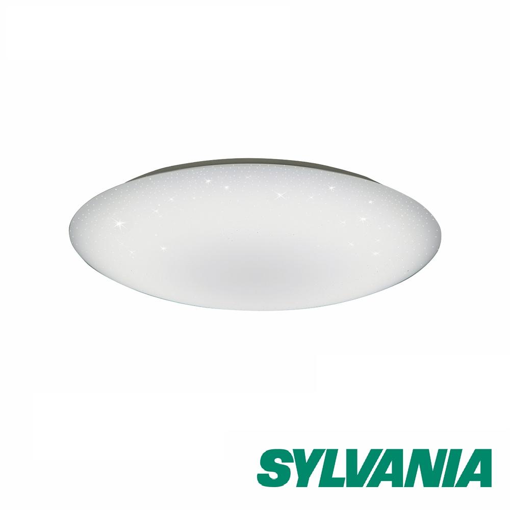 喜萬年SYLVANIA LED璀燦星光 APP智慧雙控 56W調光調色吸頂燈