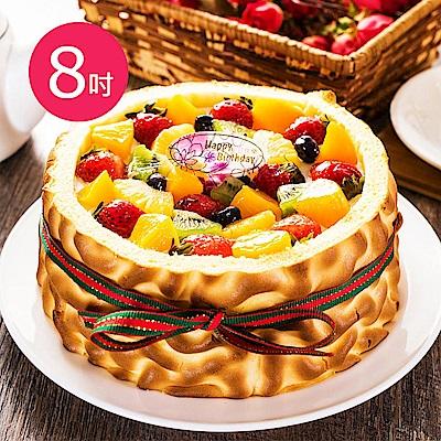 【樂活e棧】生日快樂造型蛋糕-虎皮百匯蛋糕( 8 吋/顆,共 1 顆)