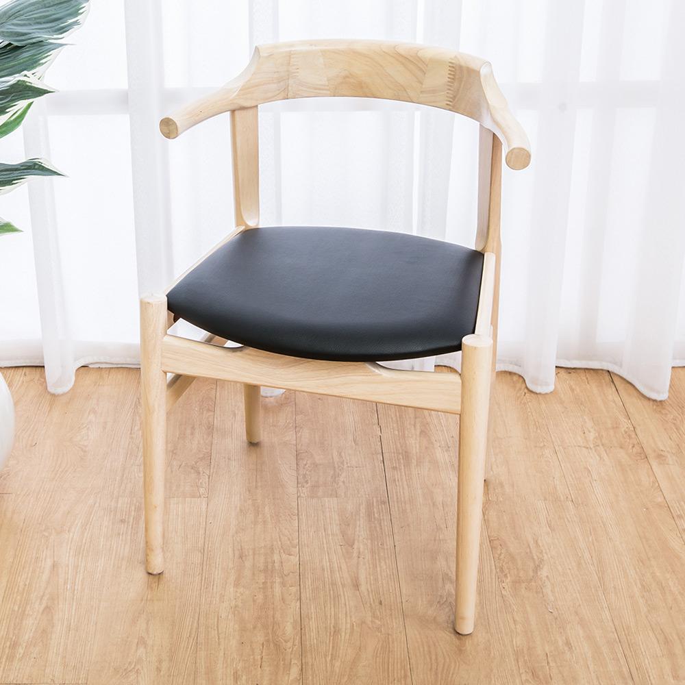Boden-柏特實木餐椅/單椅-55x48x75cm