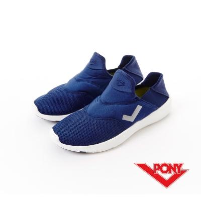 【PONY】SPLASH N系列-輕便休閒鞋-女性-海軍藍