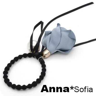AnnaSofia 花苞捲瓣細長帶 純手工彈性髮束髮圈髮繩(灰藍系)