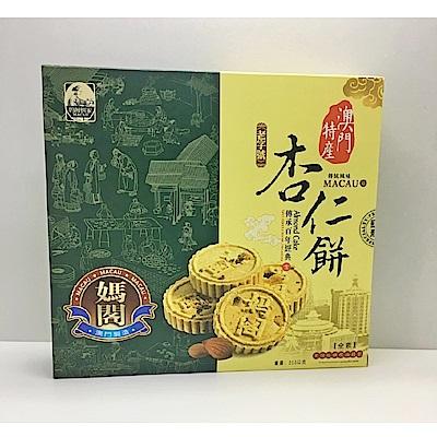 澳門媽閣杏仁餅(17gx15入)