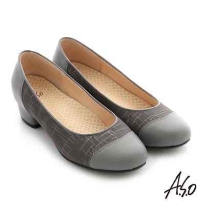 A.S.O 拇指外翻 真皮拼接針織布料奈米中跟鞋 灰色