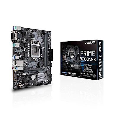 華碩主機板PRIME B360M-K