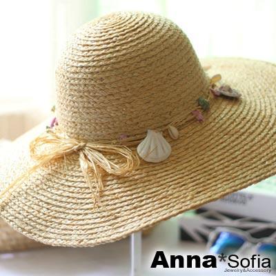 AnnaSofia-海洋貝殼拉菲草-超寬簷遮陽草帽淑女帽草帽-杏駝系