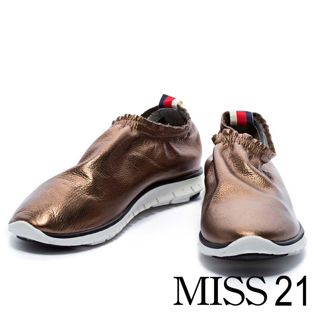 休閒鞋 MISS 21 柔軟流線感全真皮縮口厚底輕量休閒鞋-古銅