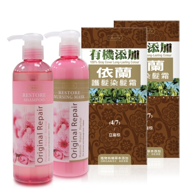 ORRER歐露兒 有機添加依蘭護髮染髮霜-亞麻棕(4/7)2入+櫻花護色洗護組