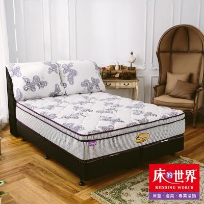 床的世界 美國首品名床皇家Royal標準雙人三線 獨立筒床墊