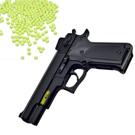 M1911造型6mm彈徑手拉式空氣BB槍+0.12G高精密研磨 BB彈(1KG