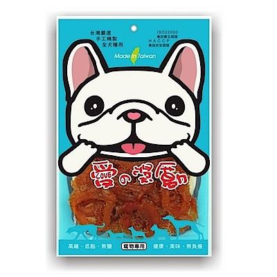 愛的獎勵 蜜汁雞肉甜甜圈 110g