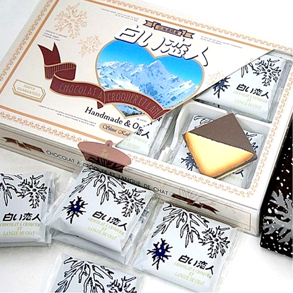 石屋製果 白色戀人黑巧克力餅乾(180g)