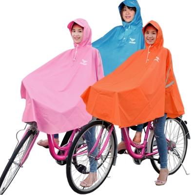 JUMP 自行車/腳踏車 太空斗篷式反光休閒雨衣-快