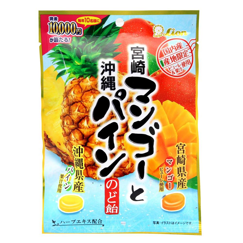 Lion 芒果鳳梨喉糖(72g)