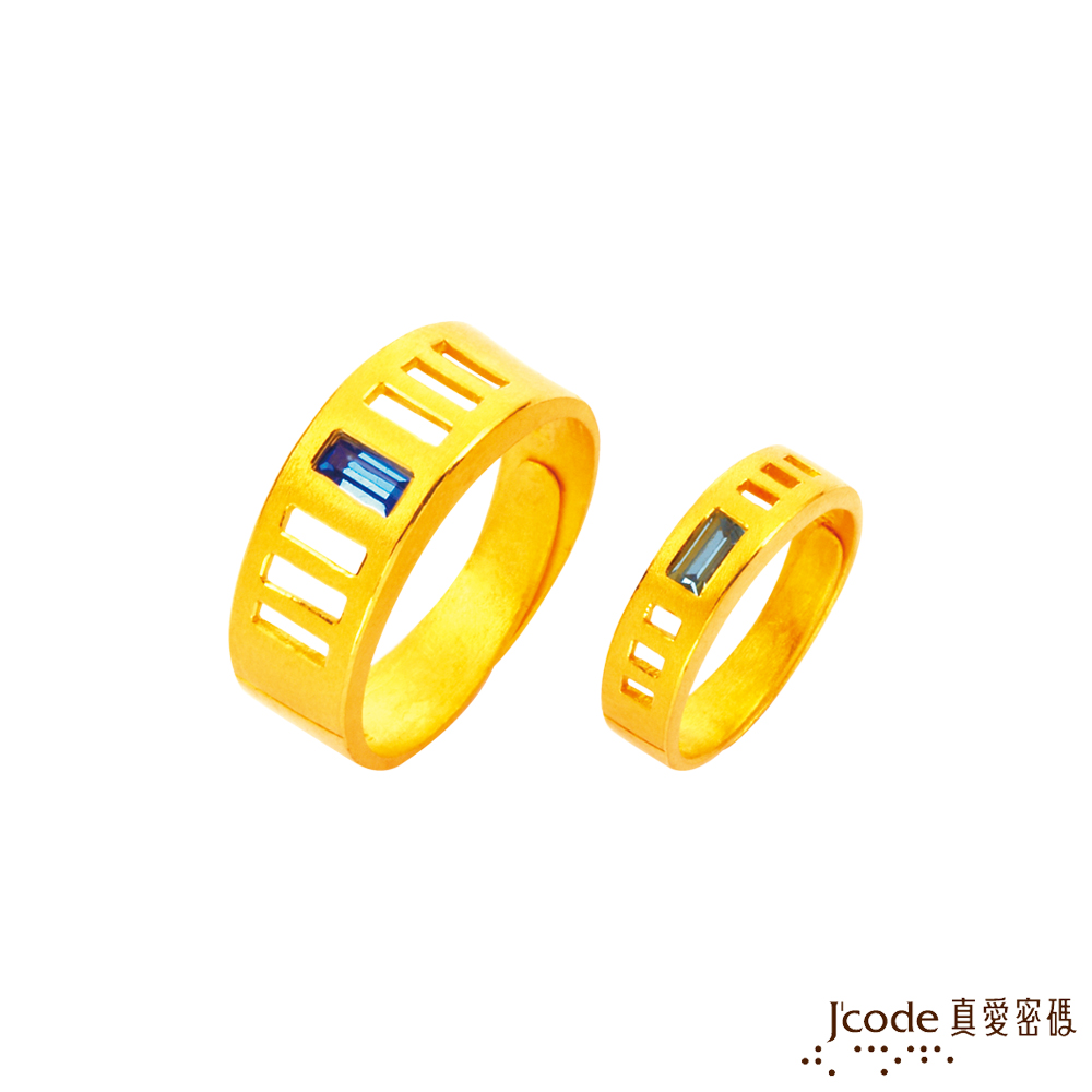J'code真愛密碼 璀璨黃金成對戒指