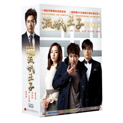 流氓王子 DVD