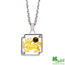 幸運草 鴻福貔貅黃金/純銀墜子 送項鍊