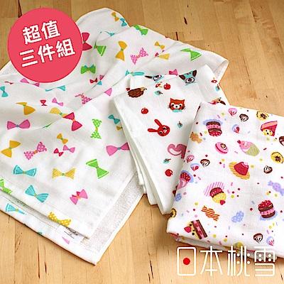 日本桃雪可愛紗布方巾(小女孩最愛-超值三件組)