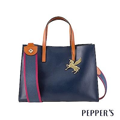 PEPPER`S Norah軟牛皮提包 - 神秘藍