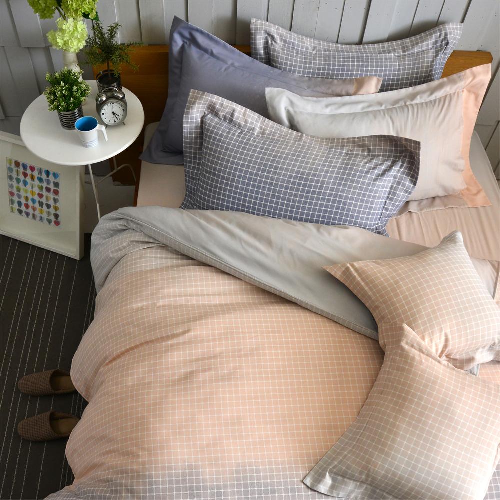 羽織美 清晨微光 天絲特大兩用被床包四件組(台灣製造)