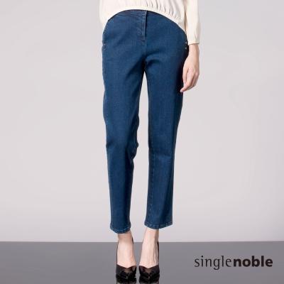 獨身貴族-日系簡約側邊時尚拼接九分牛仔褲-1色
