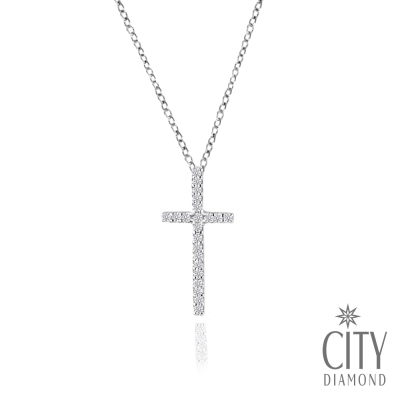 City Diamond引雅【Belief十字架系列】晶鑽16顆K金項鍊