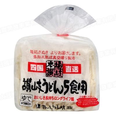 Sanuki 四國讚岐烏龍麵5食(180gx5入)