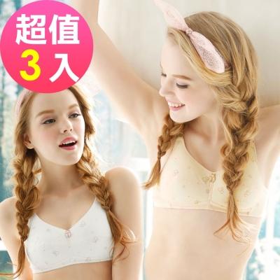 Emon 森林甜心 無鋼圈少女胸衣(粉/黃/香檳白-3件組)