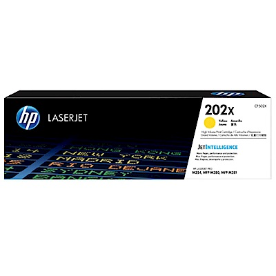 HP Color LaserJet Pro M254原廠黃色碳粉匣(CF502X)