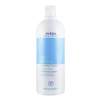 *AVEDA 深層保濕洗髮精1000ml