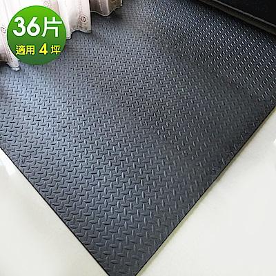 Abuns 工業風鐵板紋62CM黑色大巧拼地墊-附收邊條(36片裝-適用4坪)