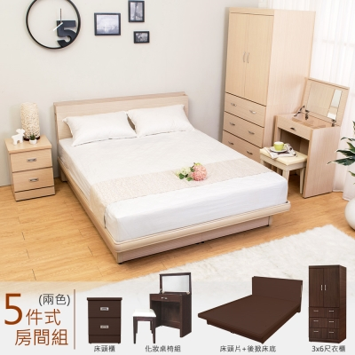 Bernice-莫特5尺雙人後掀床房間組-5件組(兩色可選)