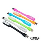 太星電工 USB LED立馬燈/白光 DC5V/1.2W(混色/隨機出貨)  IL301