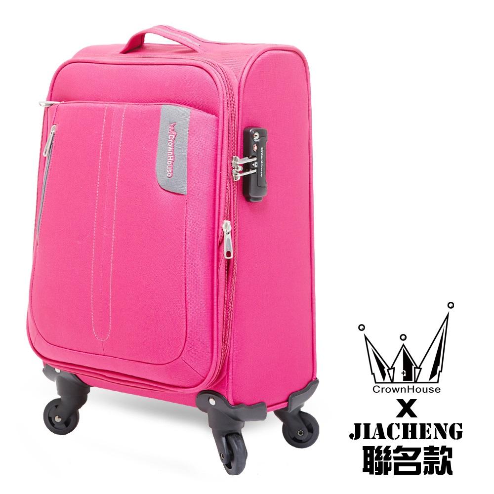 Crownhouse X Jiacheng 簡約時尚 28吋耐磨抗壓商務旅行箱(粉灰)