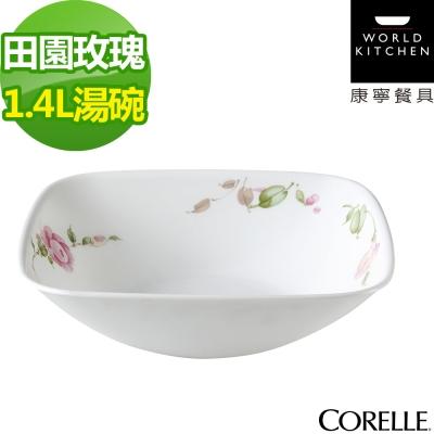 CORELLE康寧 田園玫瑰1.4L方形碗