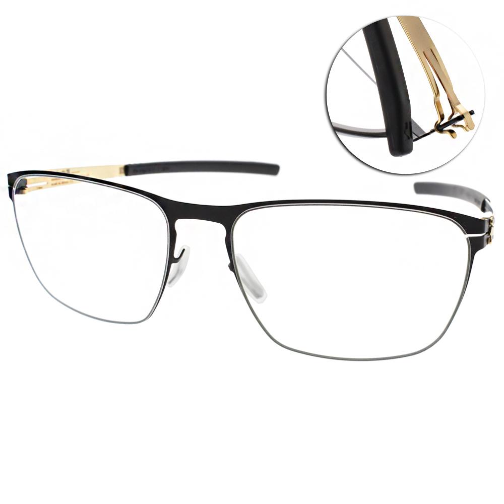 ic!berlin眼鏡 薄鋼代表作/黑-金#BENJAMIN S. BKMTGD