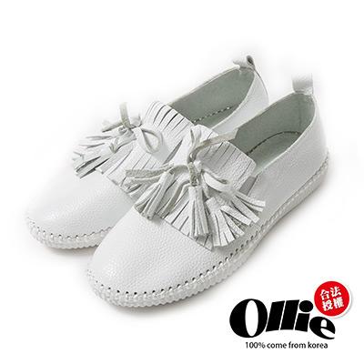 Ollie韓國空運-正韓製真皮流蘇手工縫線懶人鞋-白